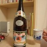 冬はお湯割りが美味しすぎる -鹿児島の銘酒 『伊佐美』-