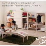 天然木シンプルデザイン「プリマリア」 販売開始