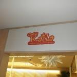 カフェ カイラ(cafe Kaila)に行ってきました -2014年2月26日 『ホンマでっか!?TV』より